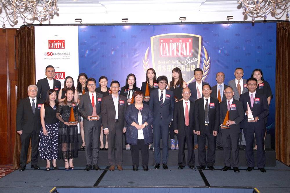 Mindstec Awarded It Solution Excellence Award Mindstec